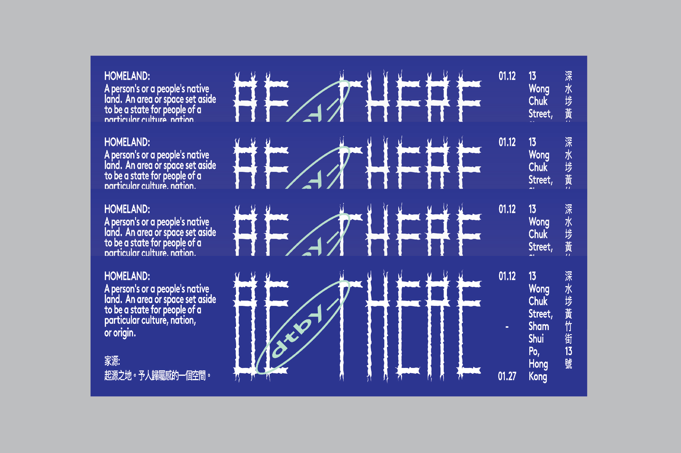 Event programme for BE THERE - Design Festival in Sham Shui Po by dtby_, Ron Wan, and Mildred Cheng.