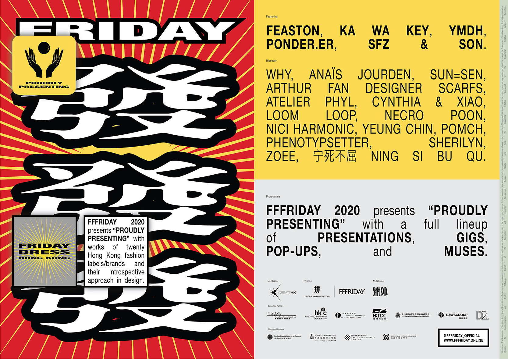 Ron Wan Campaign Poster Design for FFFRIDAY 2020 and Fashion Farm Foundation in Hong Kong.