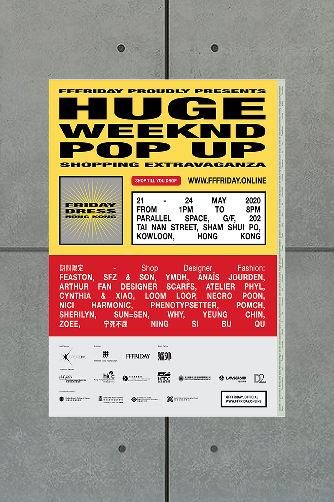 Ron Wan Pop-Up Shop Poster Design for FFFRIDAY 2020 and Fashion Farm Foundation in Hong Kong.