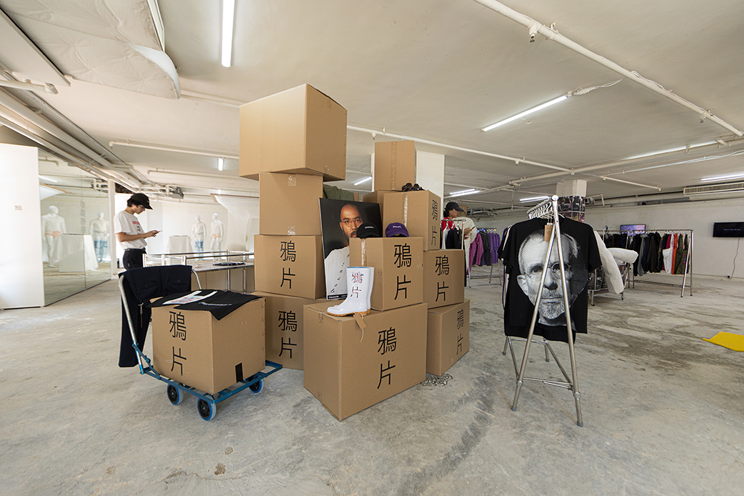 Ron Wan Pop-Up Shop Interior for FFFRIDAY 2020 and Fashion Farm Foundation in Hong Kong.