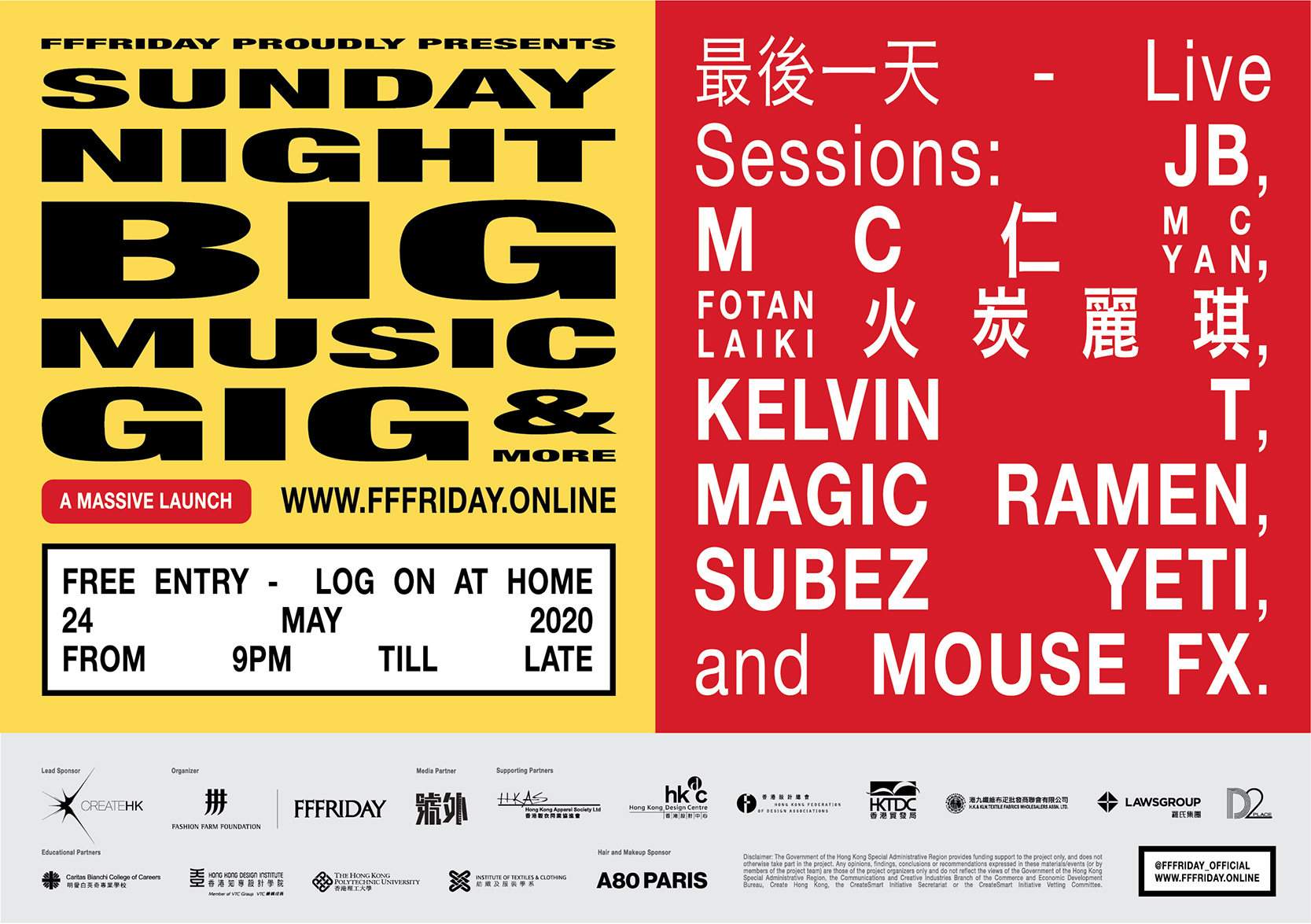 Ron Wan Sunday Night Big Music Gig Poster Design for FFFRIDAY 2020 and Fashion Farm Foundation in Hong Kong.