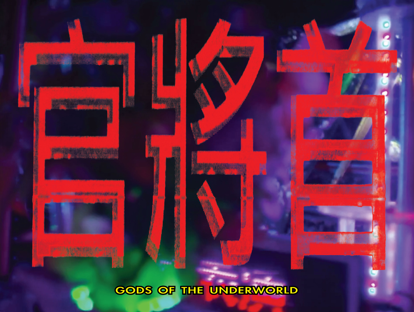 Ron Wan: Nowness presents Gods of the Underworld by Au Matt and Lin Xiu Wei featuring Shian Zhao, Kenny Kuo, Liren Shin and Filantropi Lu