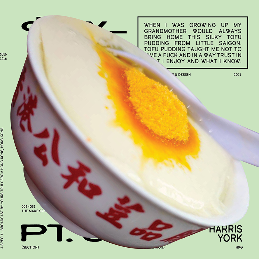 Luke Harris from New York shares with us stories of his favorite tofu dessert.
